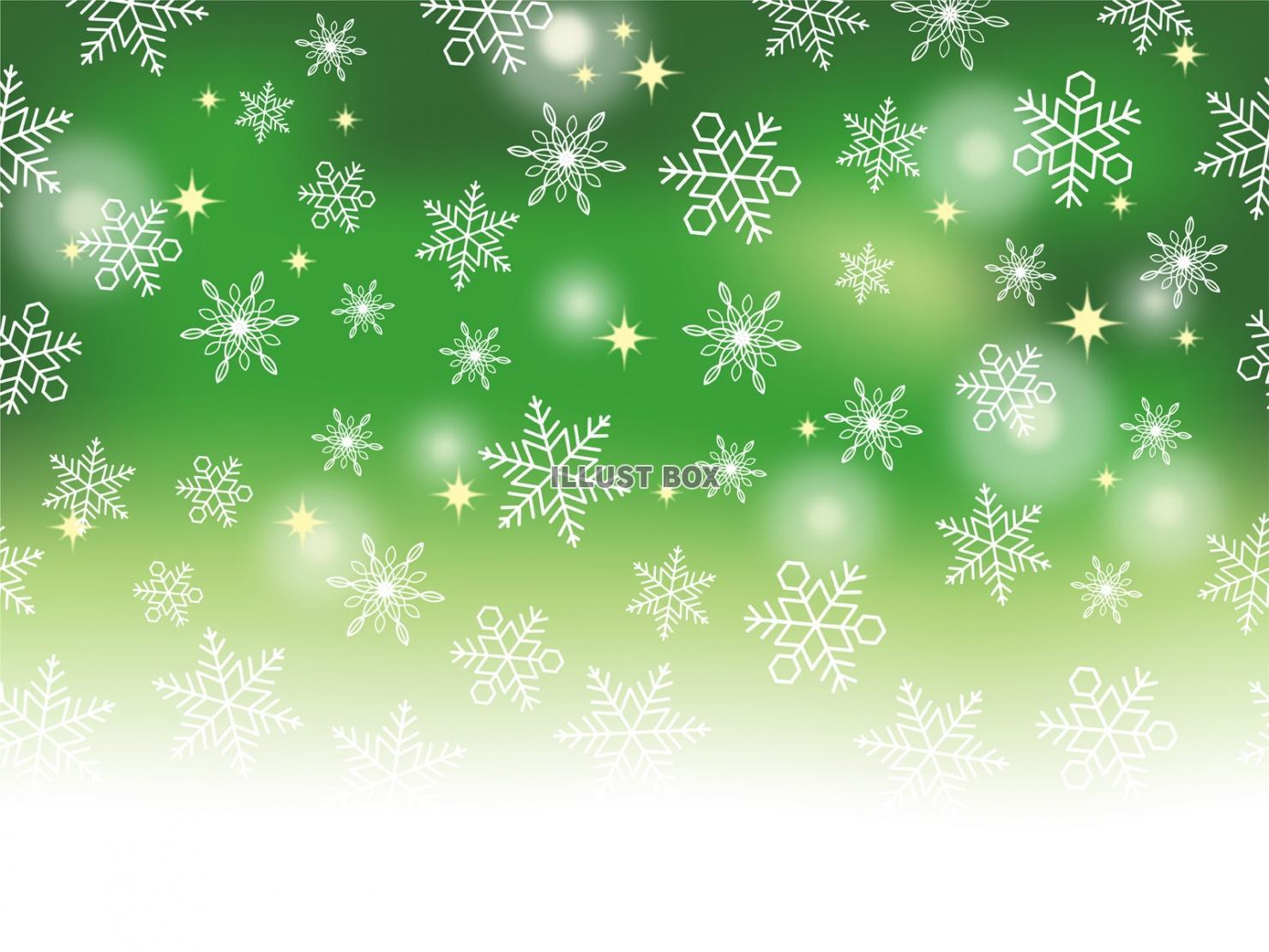 無料イラスト シームレスな雪の背景 グリーン