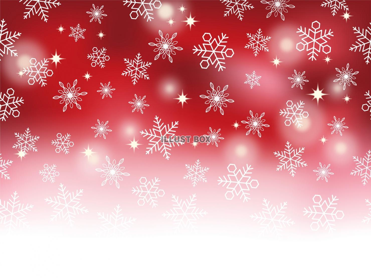 無料イラスト シームレスな雪の背景 赤