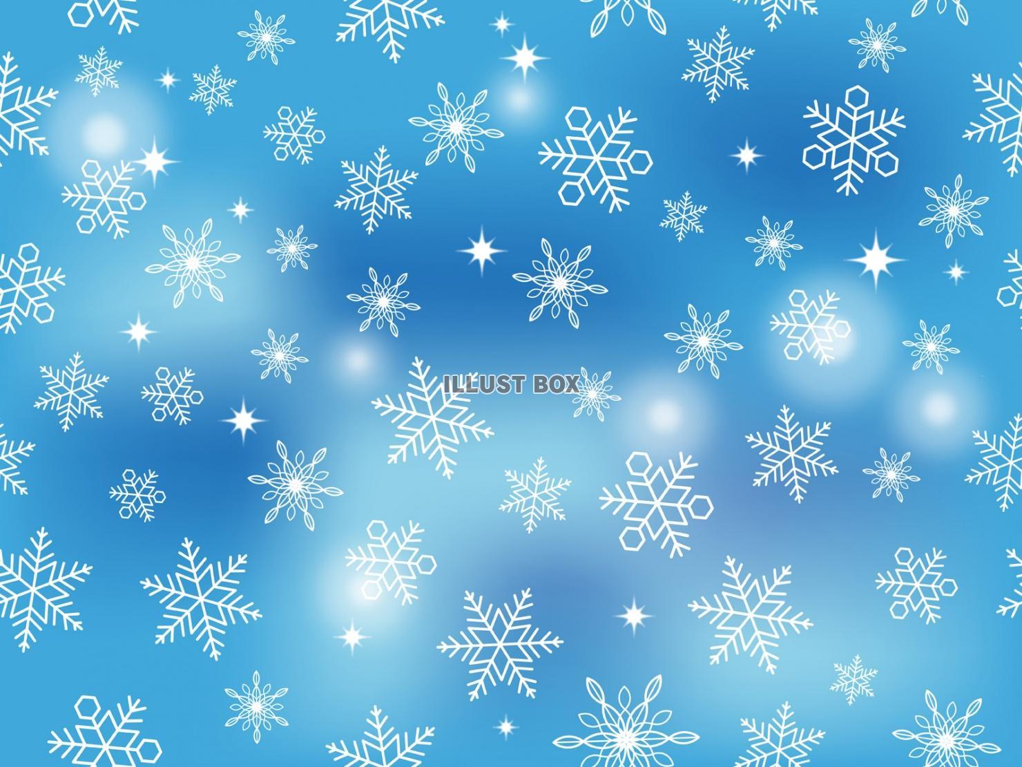 無料イラスト 縦横両方向にシームレスな雪の背景 青