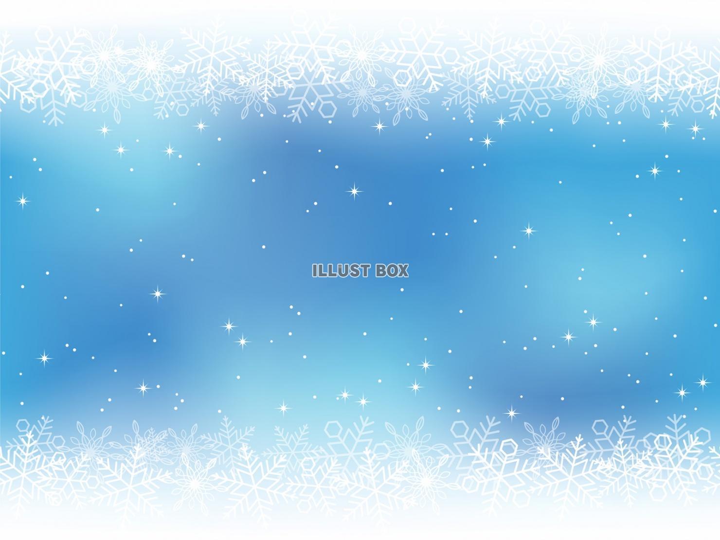 無料イラスト シームレスな雪の背景 青