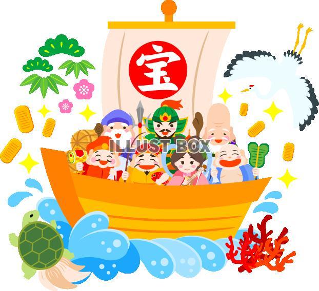無料イラスト 七福神が乗る宝船