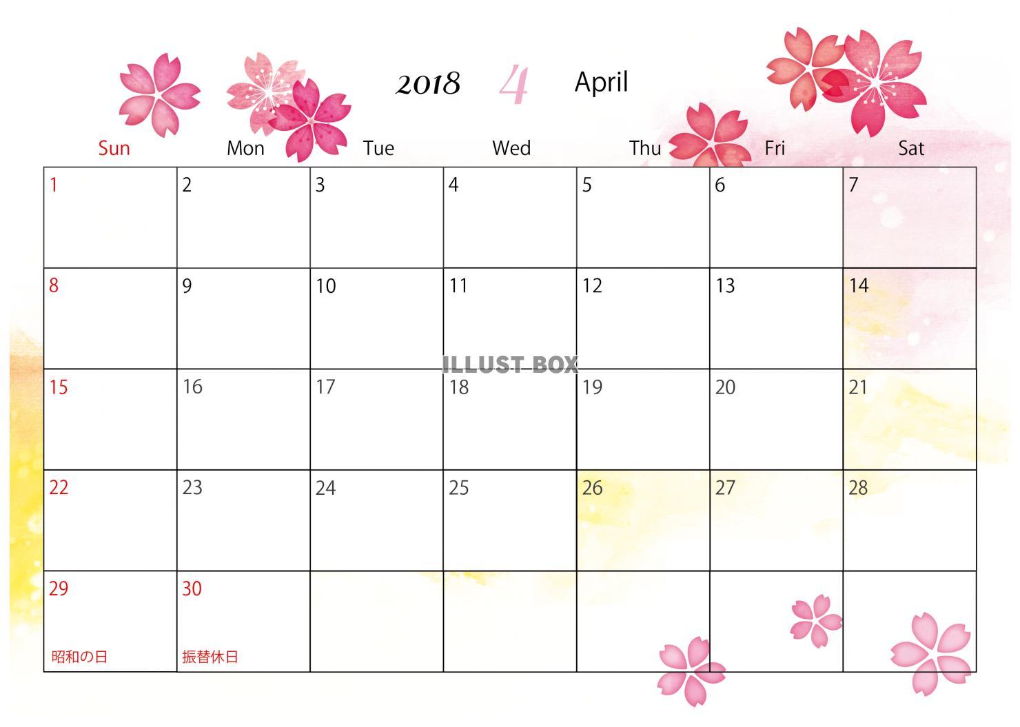カレンダー 2018 4月