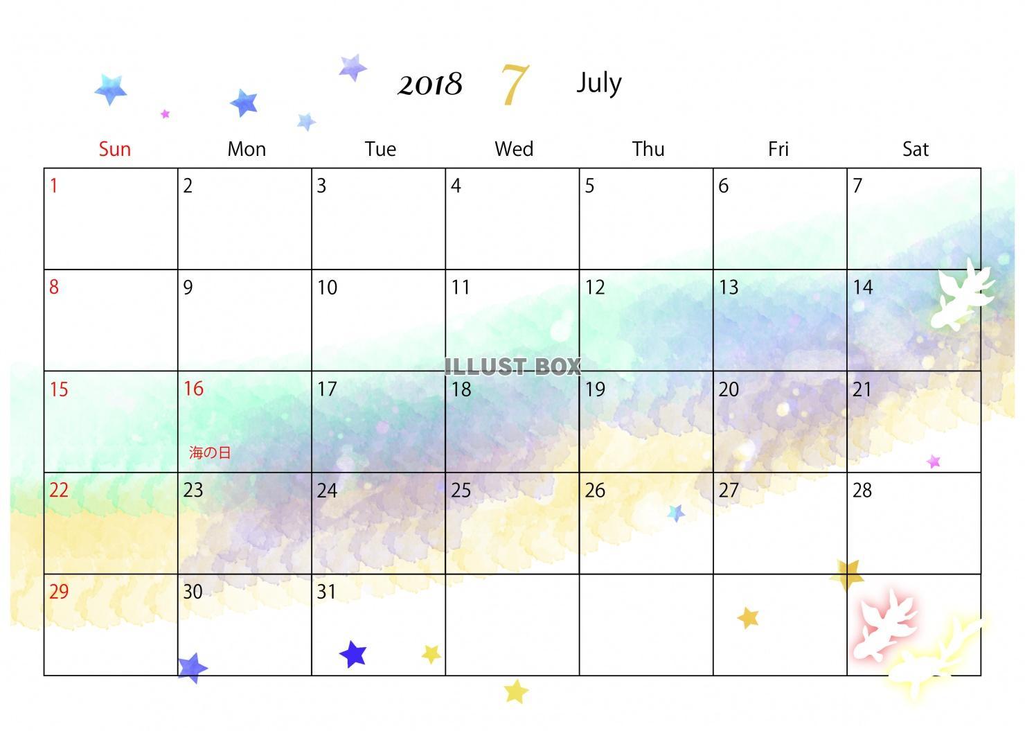 2018年カレンダー 7月