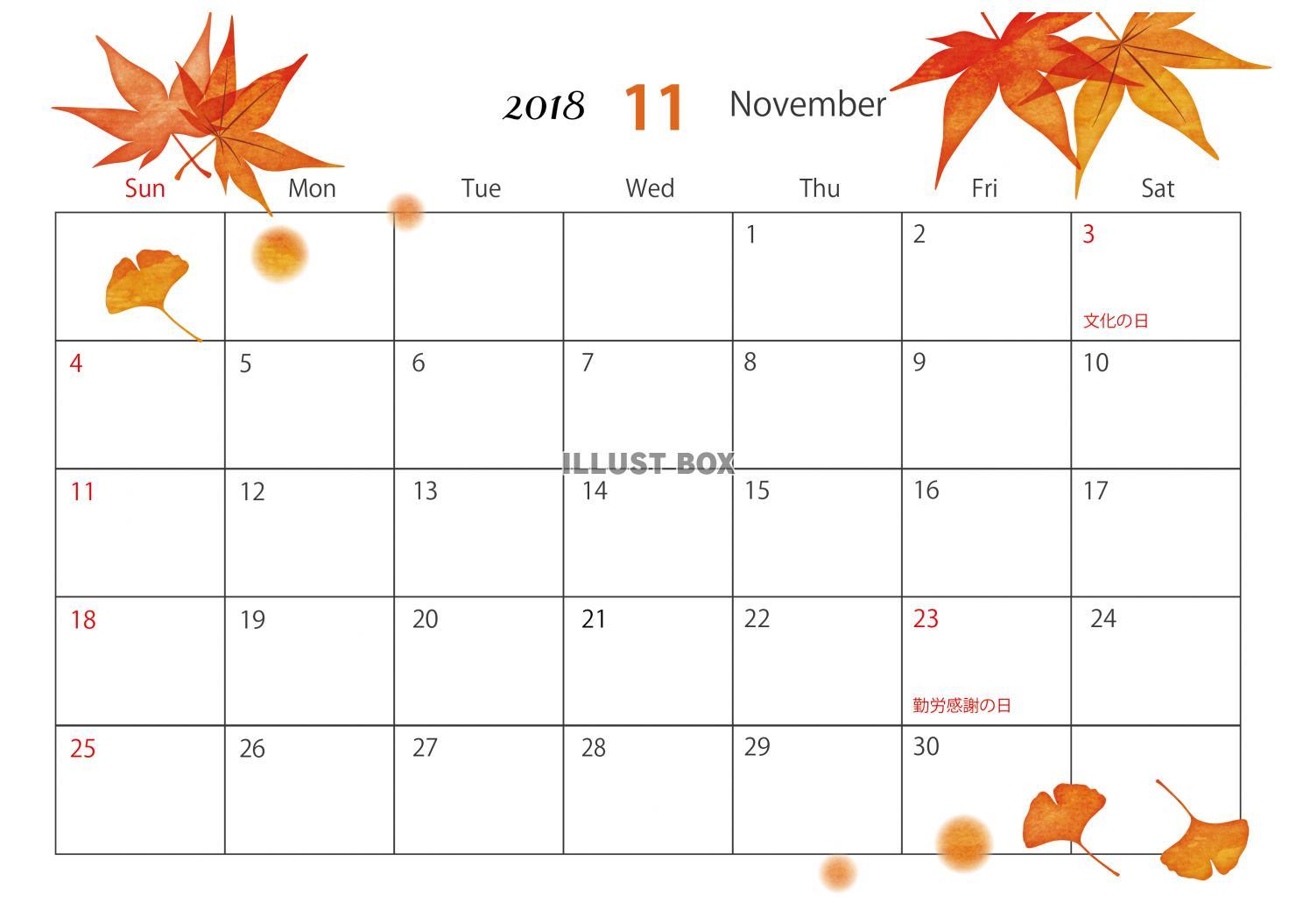 無料イラスト 2018年カレンダー 11月