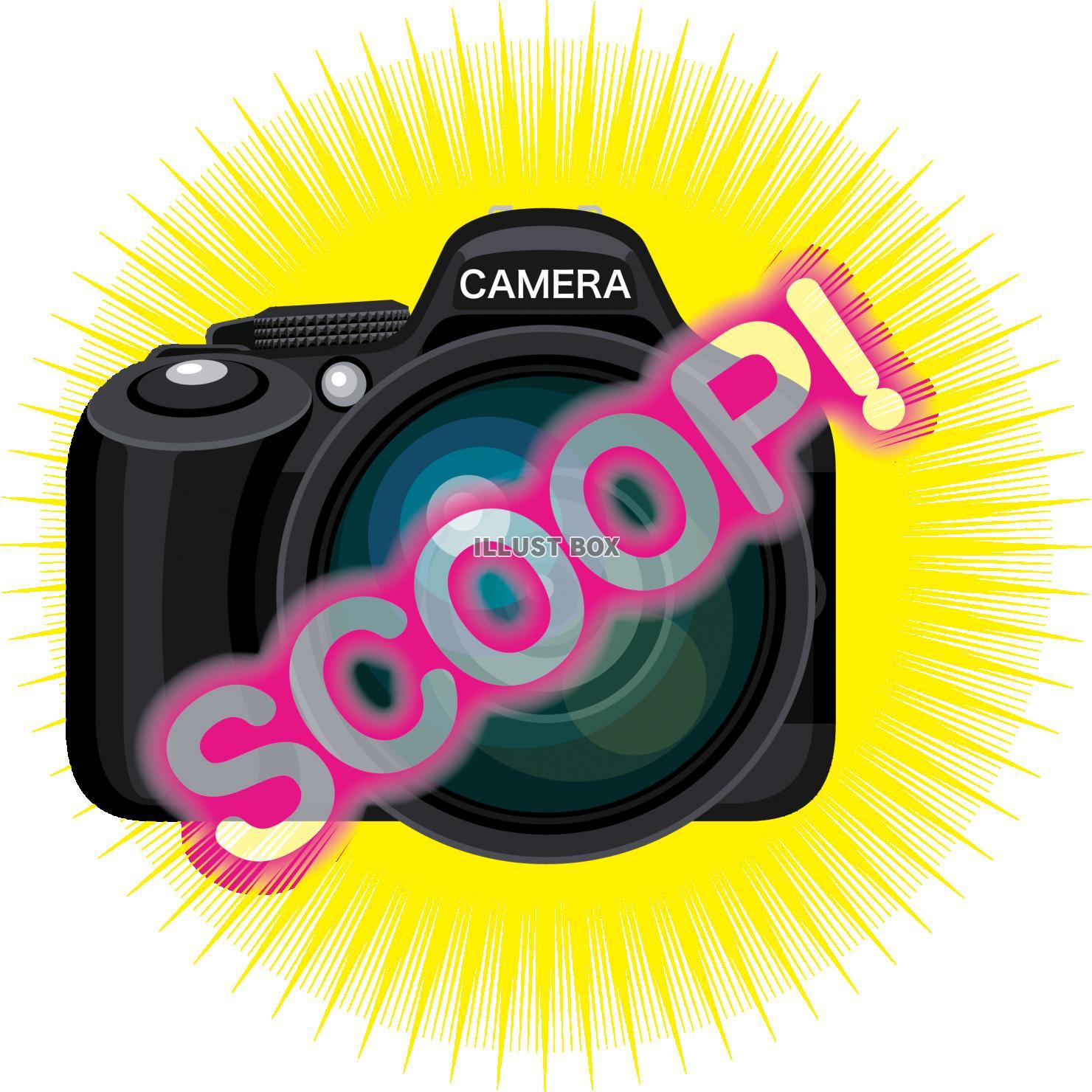 無料イラスト スクープ カメラ