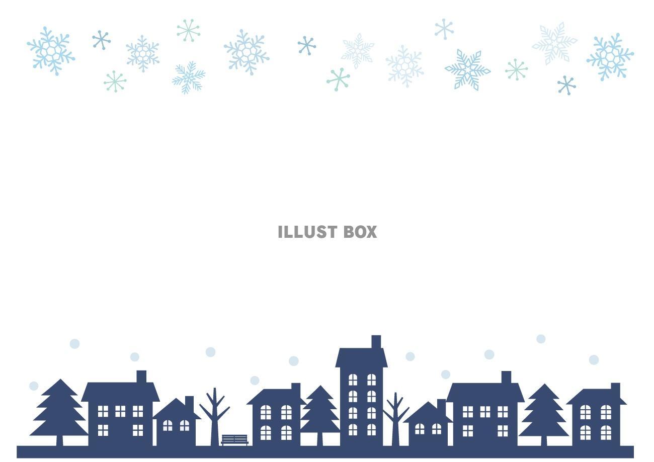 無料イラスト 雪の日の街並みシルエットフレーム