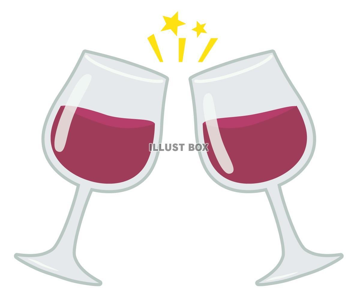 無料イラスト ワインで乾杯