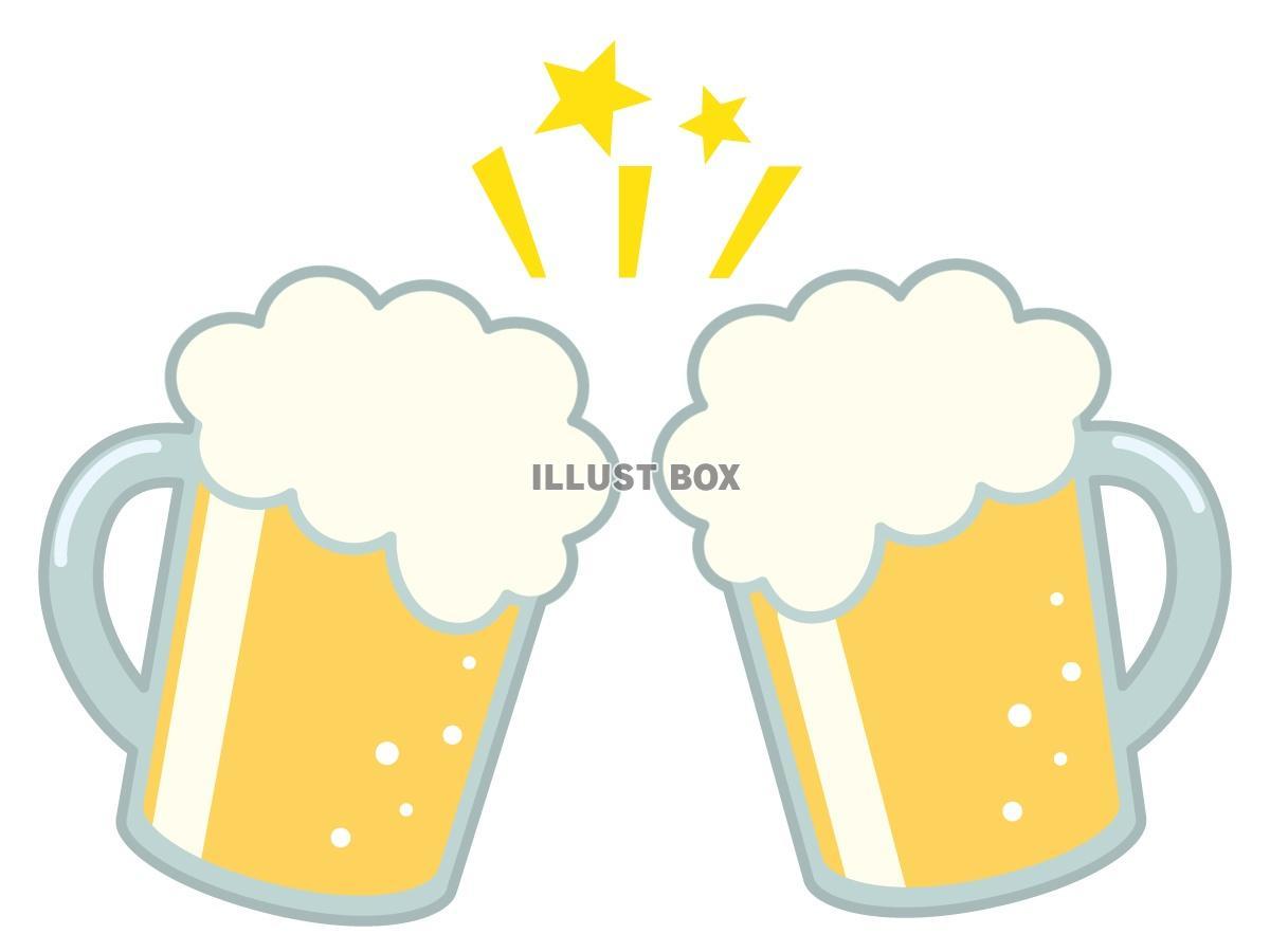 無料イラスト ビールで乾杯