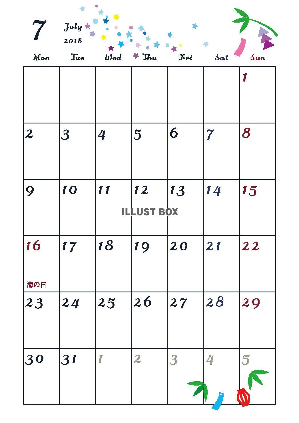 2018年カレンダー 7月 月曜始まり