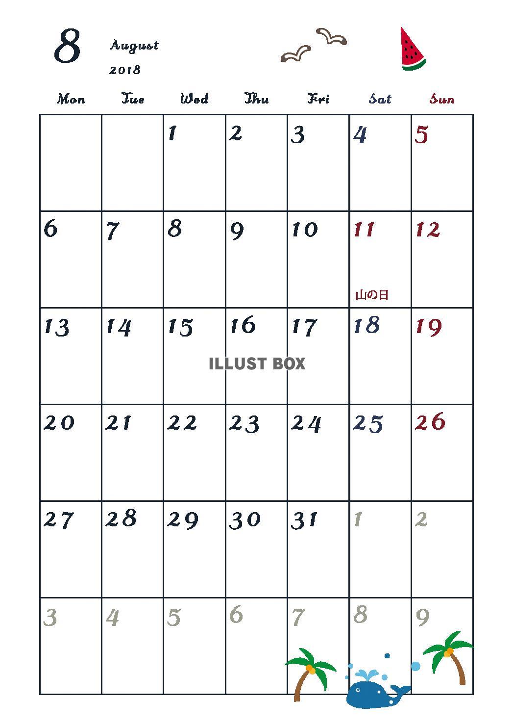 2018年カレンダー 8月 月曜始まり