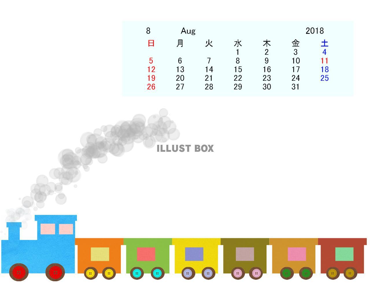 無料イラスト 2018年 カレンダー かわいい貨物列車8月