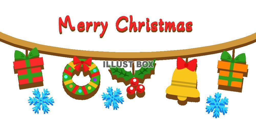 無料イラスト クリスマス飾りライン 透過png