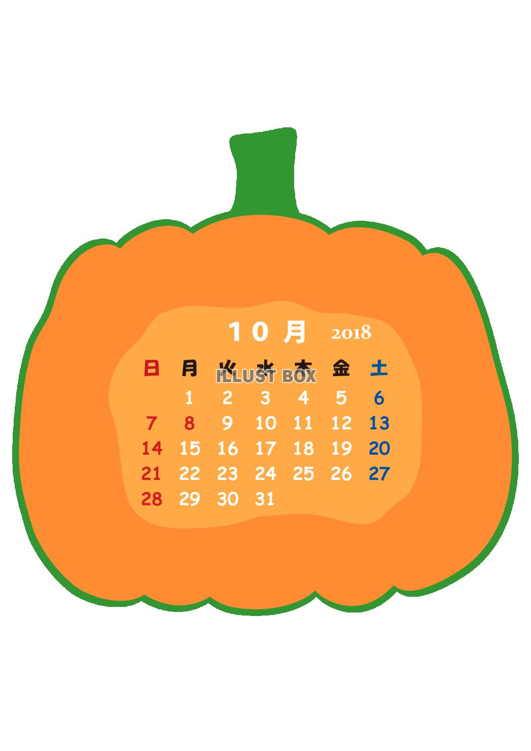 無料イラスト 18年10月 カレンダー ハロウィン Ping