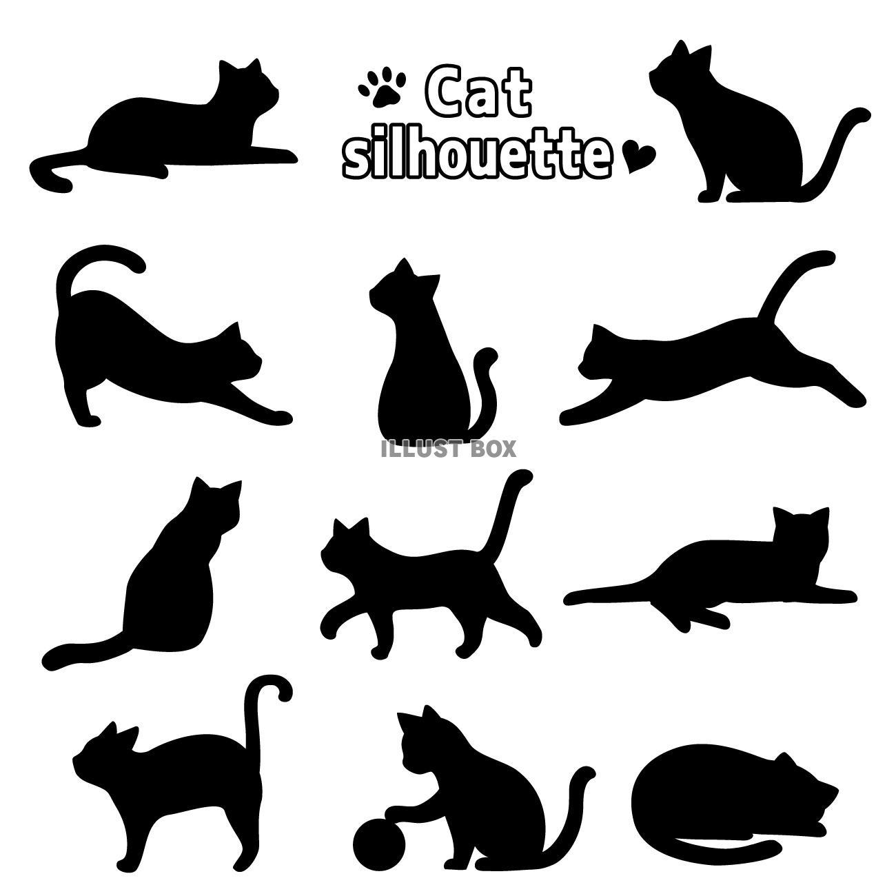 無料イラスト 猫シルエットのセット