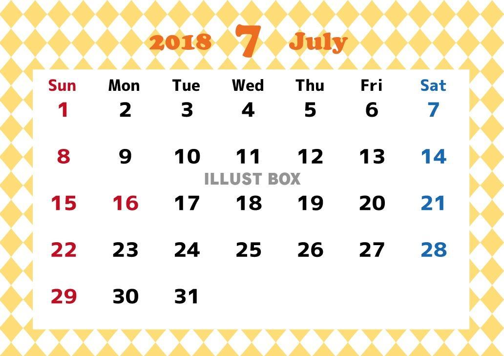 無料イラスト 18年カレンダー 7月