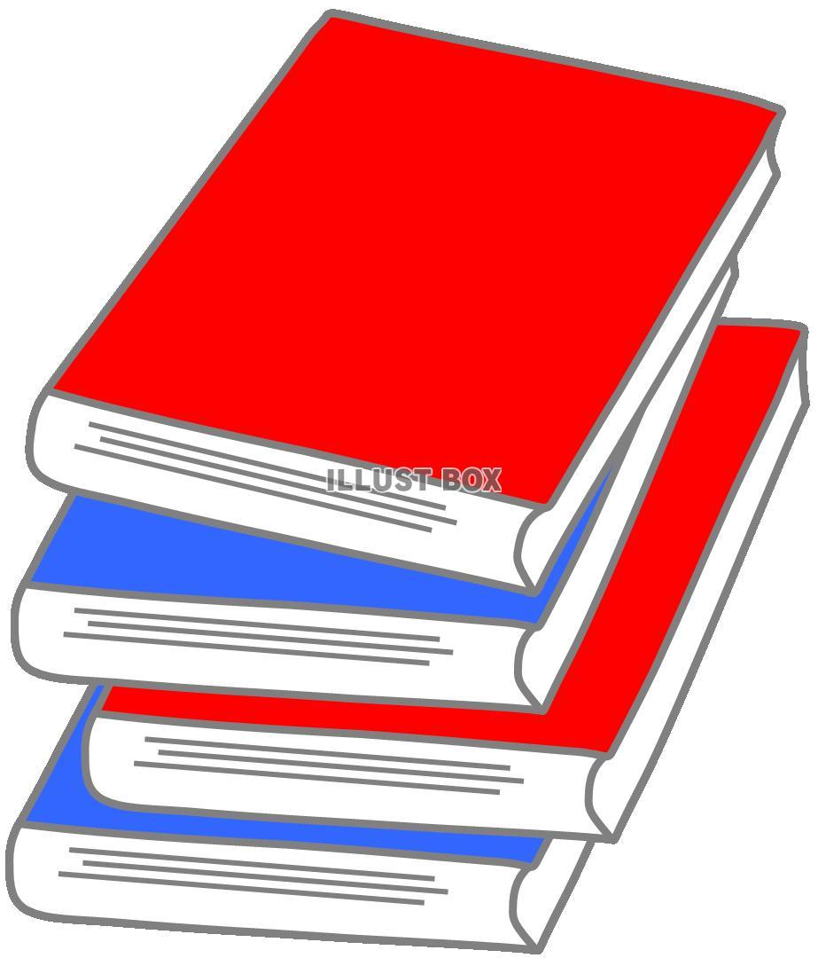 無料イラスト 積み重なった本 (読書・図書館・教科書・小説・童話