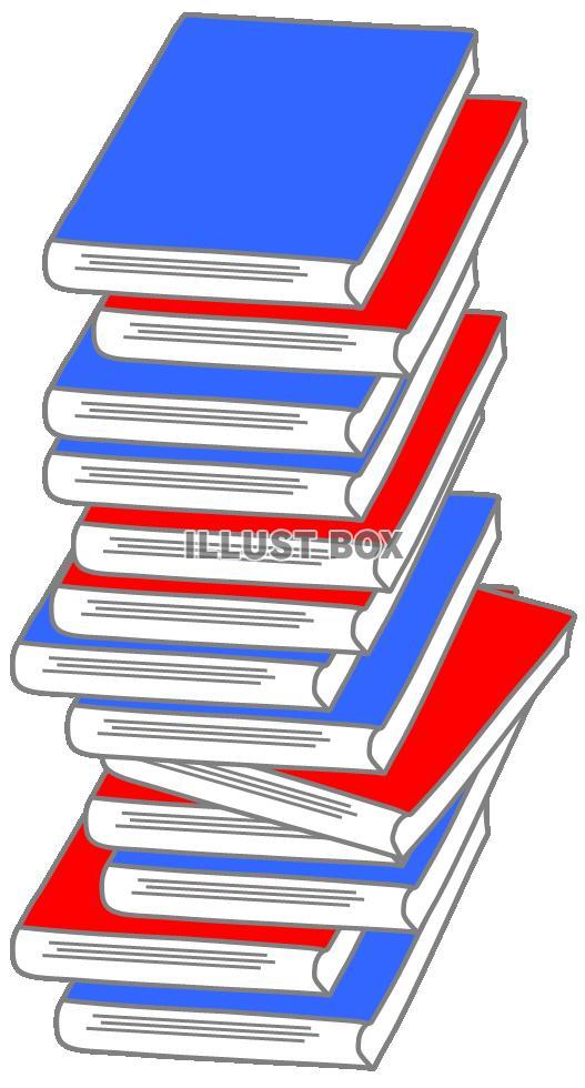 無料イラスト たくさん積み重なった本 読書図書館教科書小