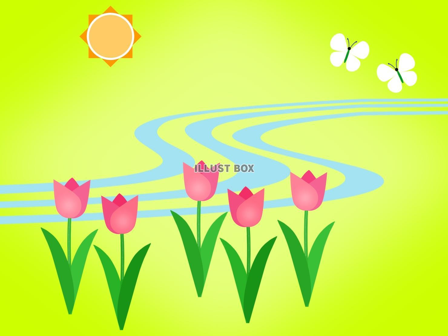 無料イラスト 春の風景、蝶々チューリップ太陽のイラスト