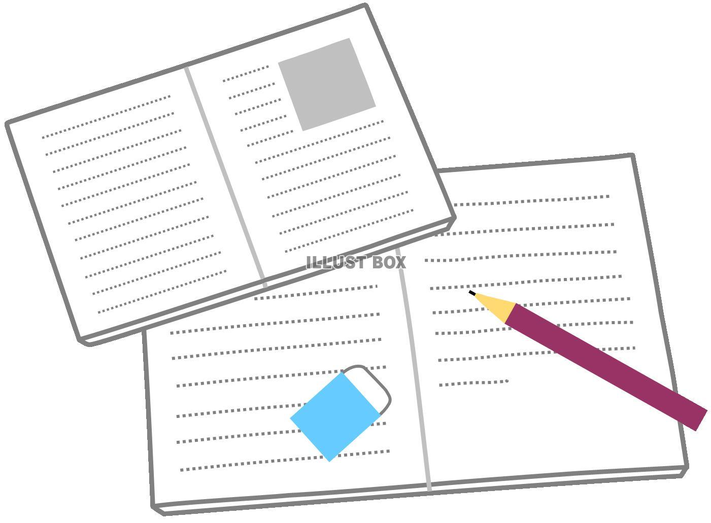 無料イラスト ノートと教科書と文房具 勉強受験授業参考書鉛筆