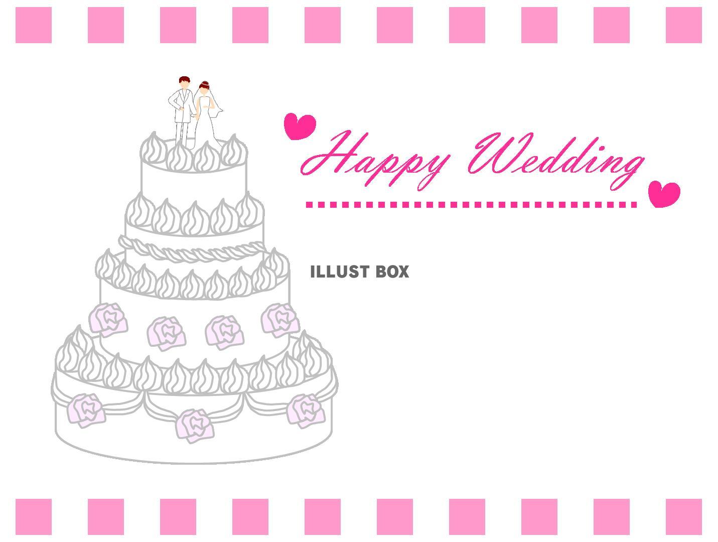 無料イラスト ウエディングケーキ2結婚式お祝いカード