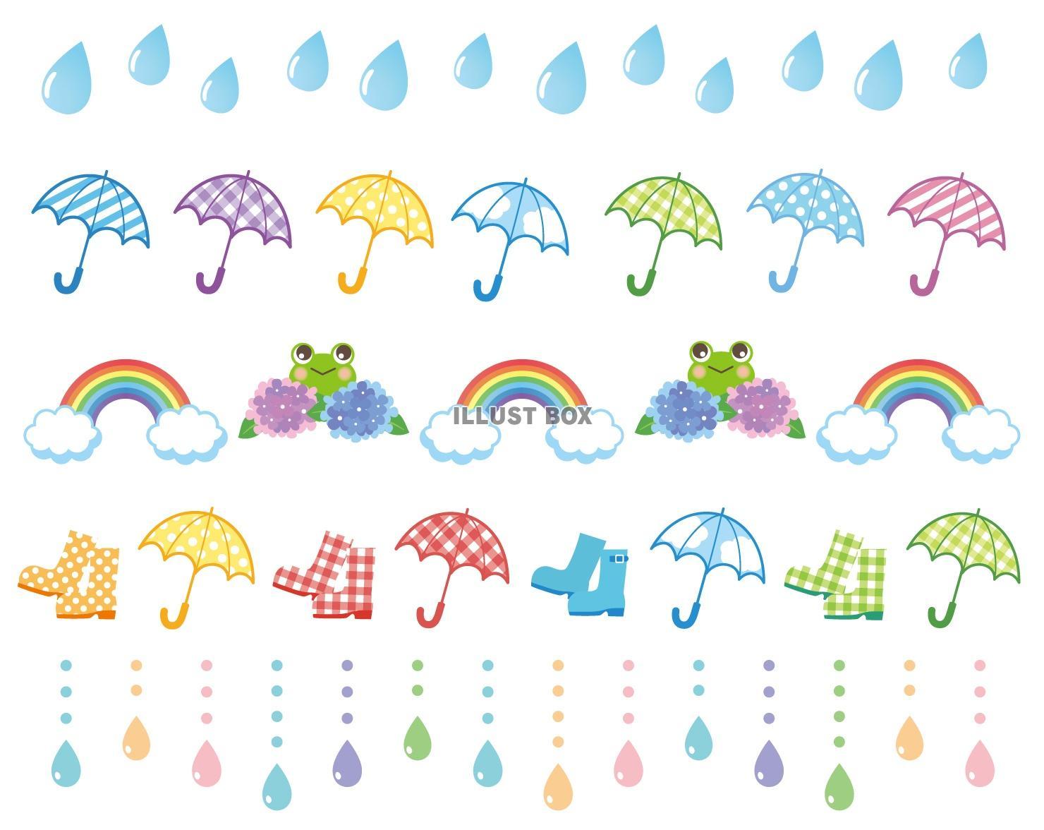 無料イラスト 梅雨のラインセット