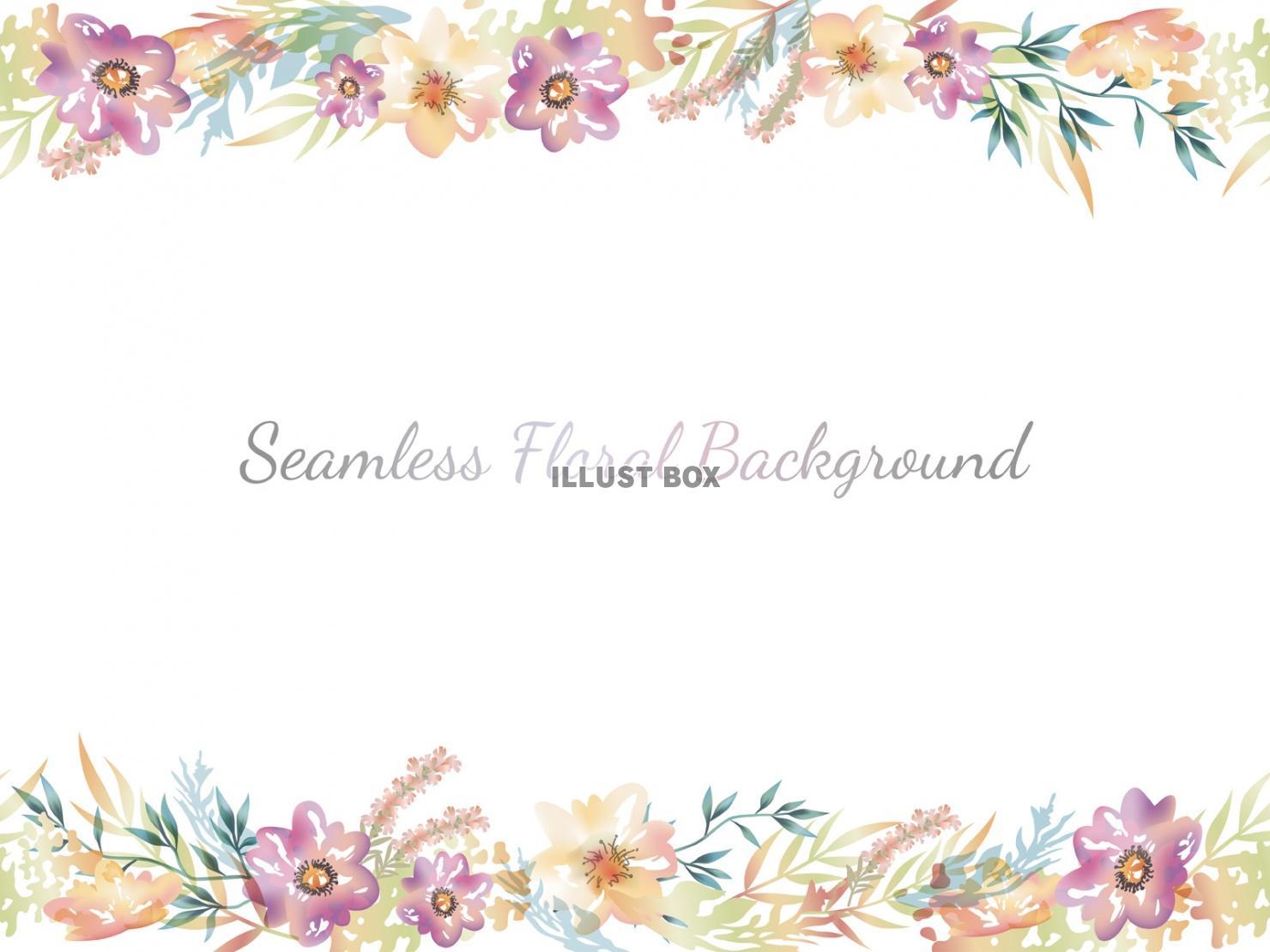 無料イラスト 水彩風 シームレスな花の背景