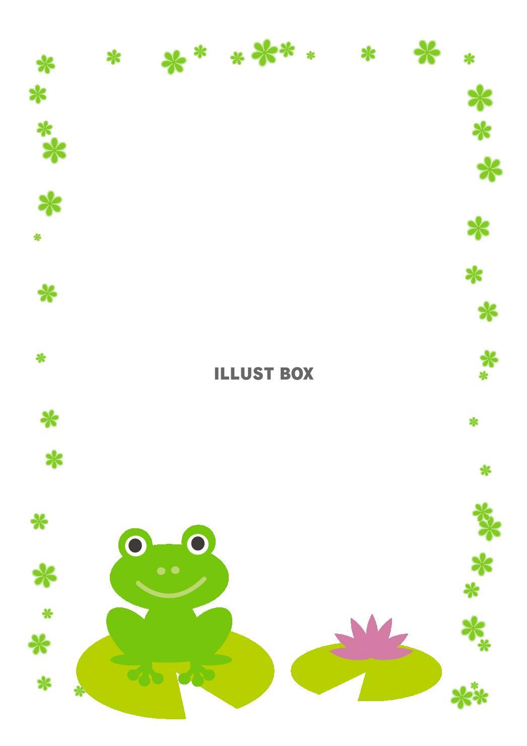 無料イラスト 蛙と蓮の花のフレーム