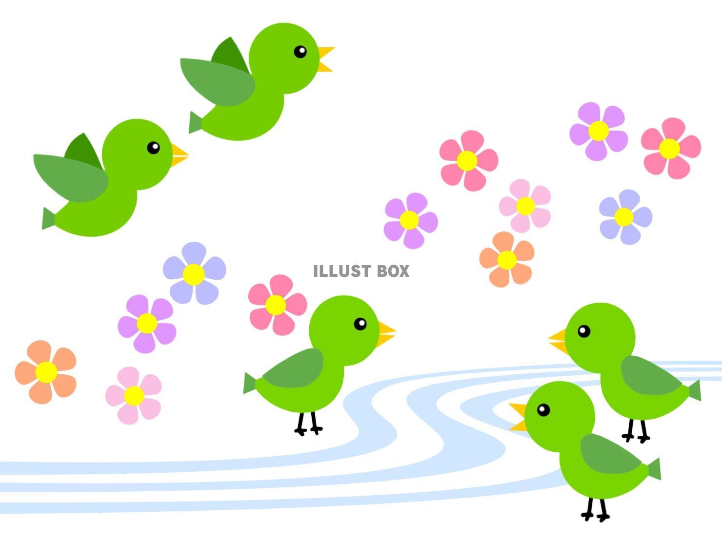 小鳥 イラスト無料