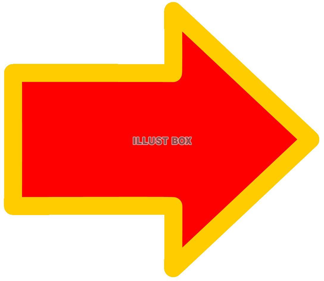 無料イラスト 黄色で囲んだ赤い矢印1
