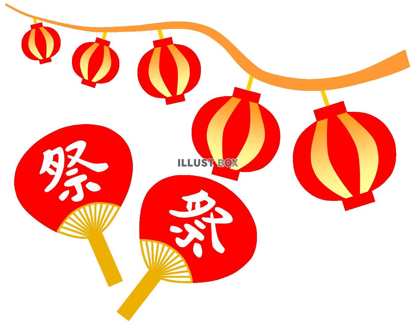 無料イラスト お祭りの提灯とうちわ1夏祭り秋祭りちょうちん