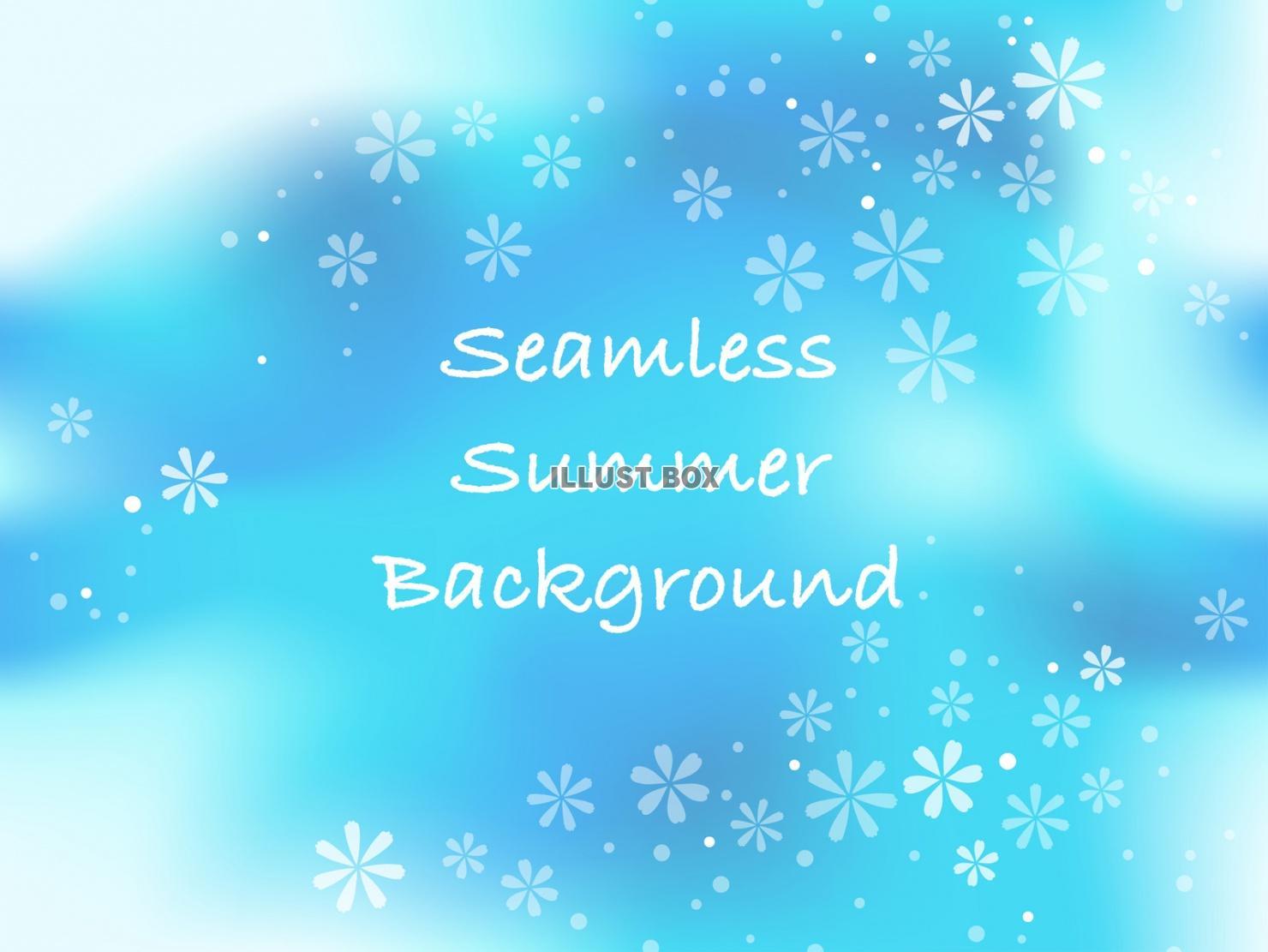 無料イラスト シームレスな夏の背景イラスト