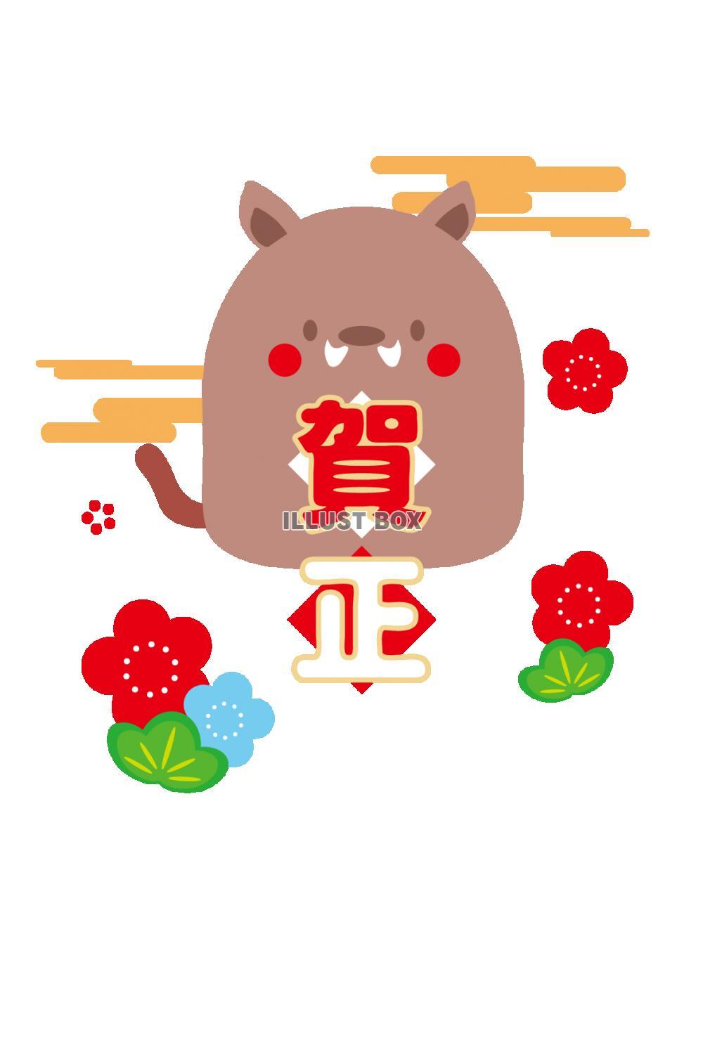 無料イラスト 2019年亥年・猪年賀状素材