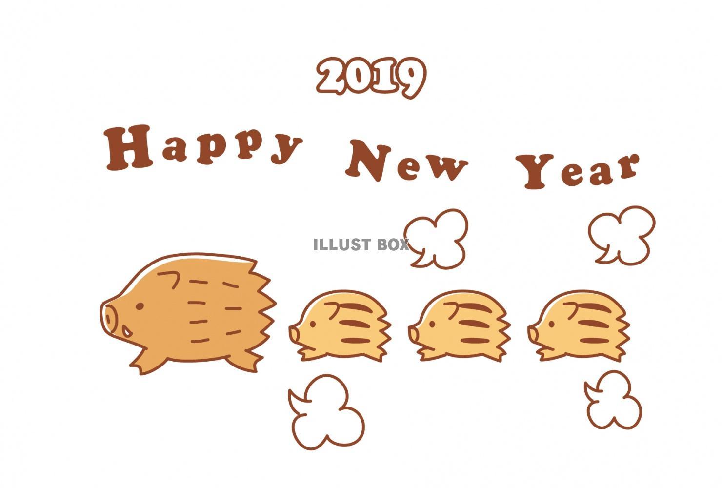 2019亥年年賀状 走るイノシシの親子