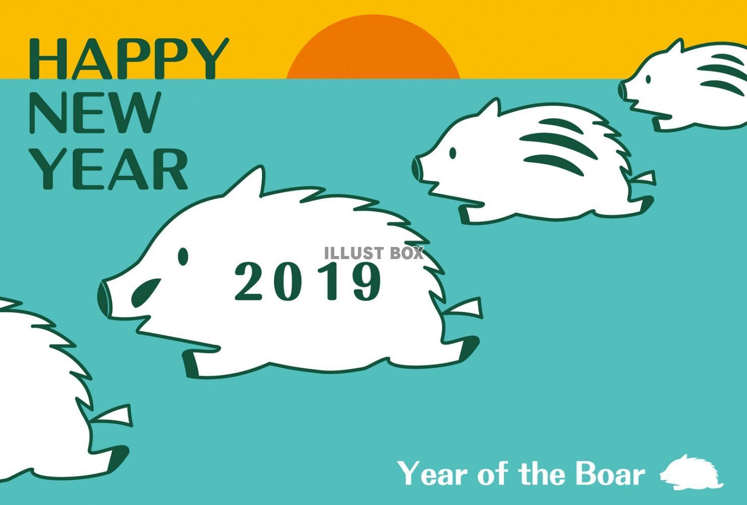 無料イラスト 年賀状素亥年猪イラスト,シンプル,かわいい,冬,動物,シルエ