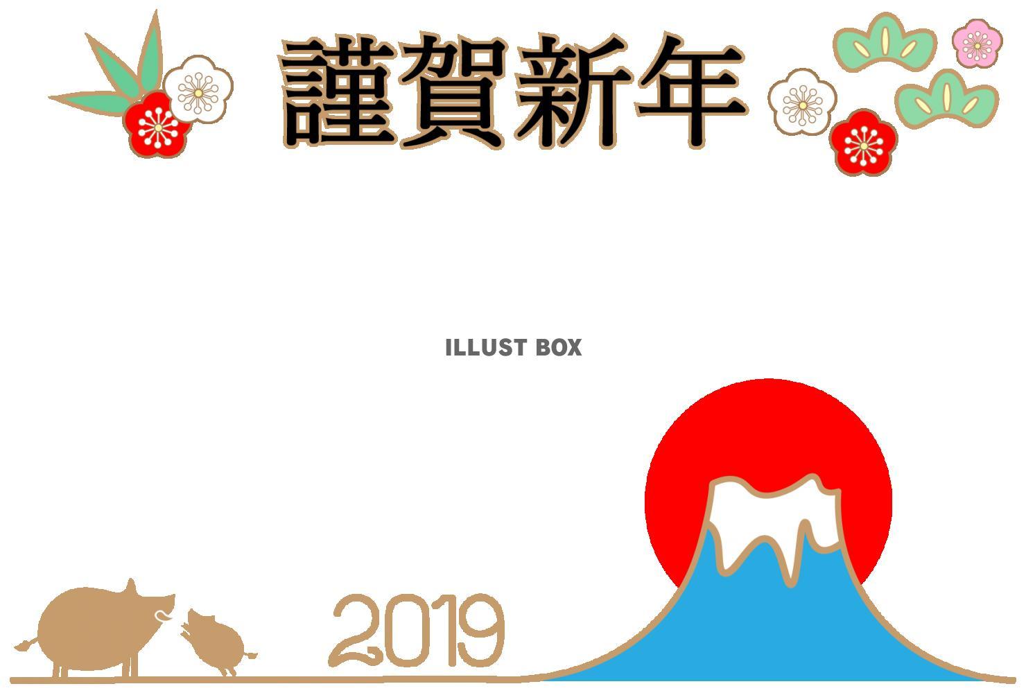 2019イノシシ親子謹賀新年松竹梅年賀状イラスト