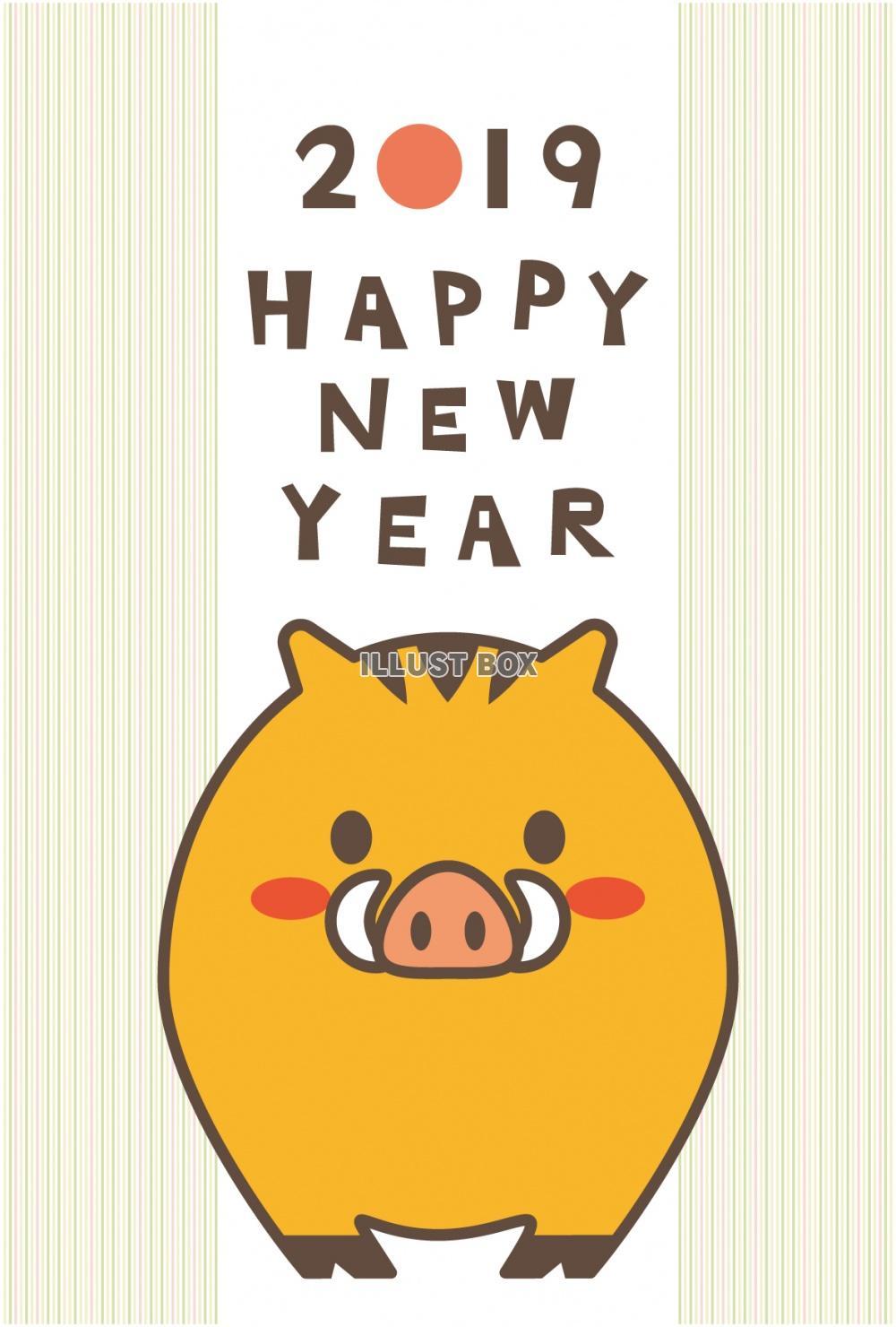 無料イラスト 2019年 年賀状 新年の挨拶をするイノシシ