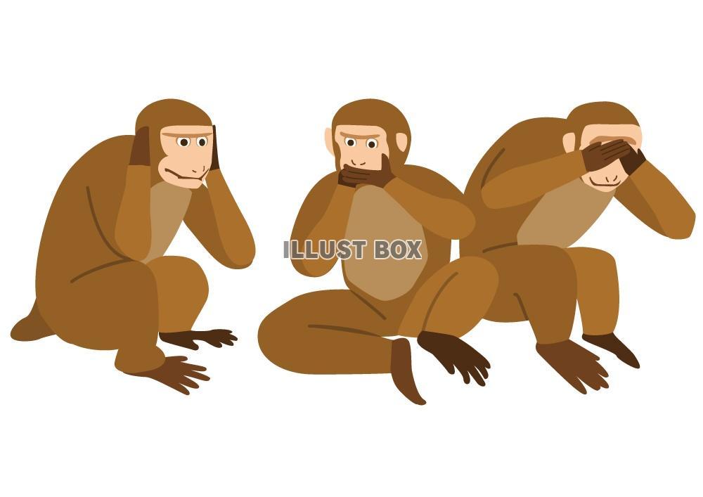 無料イラスト 見ざる聞かざる言わざるの三猿イラスト01