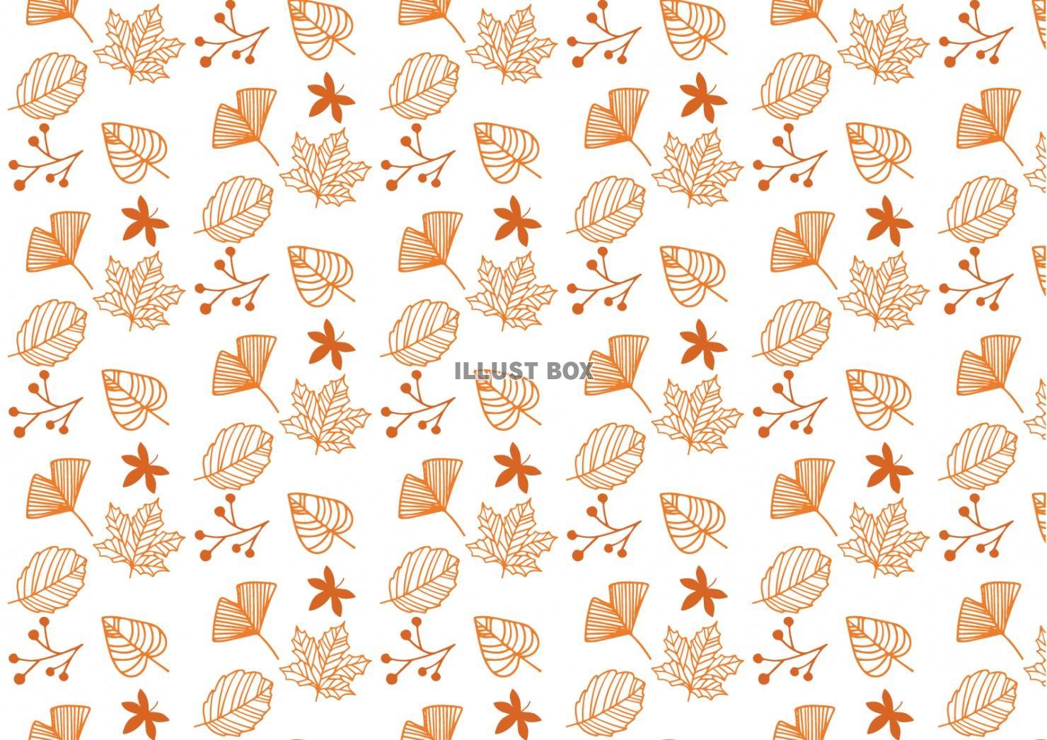 無料イラスト 秋の植物背景パターン