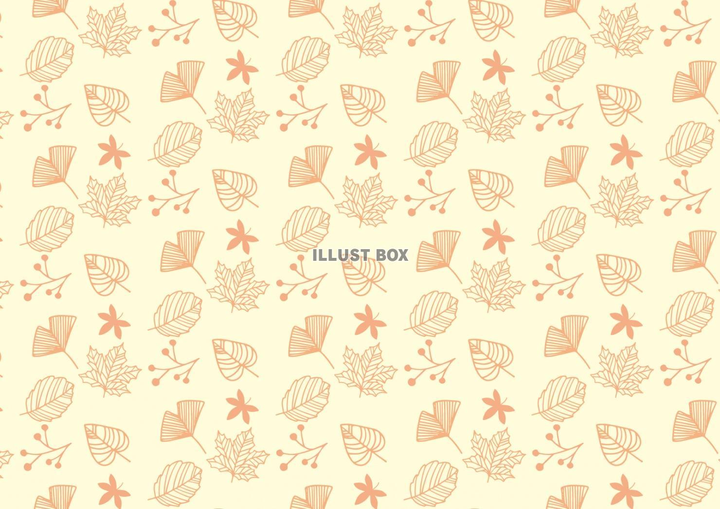 無料イラスト 秋の植物パターン背景素材01