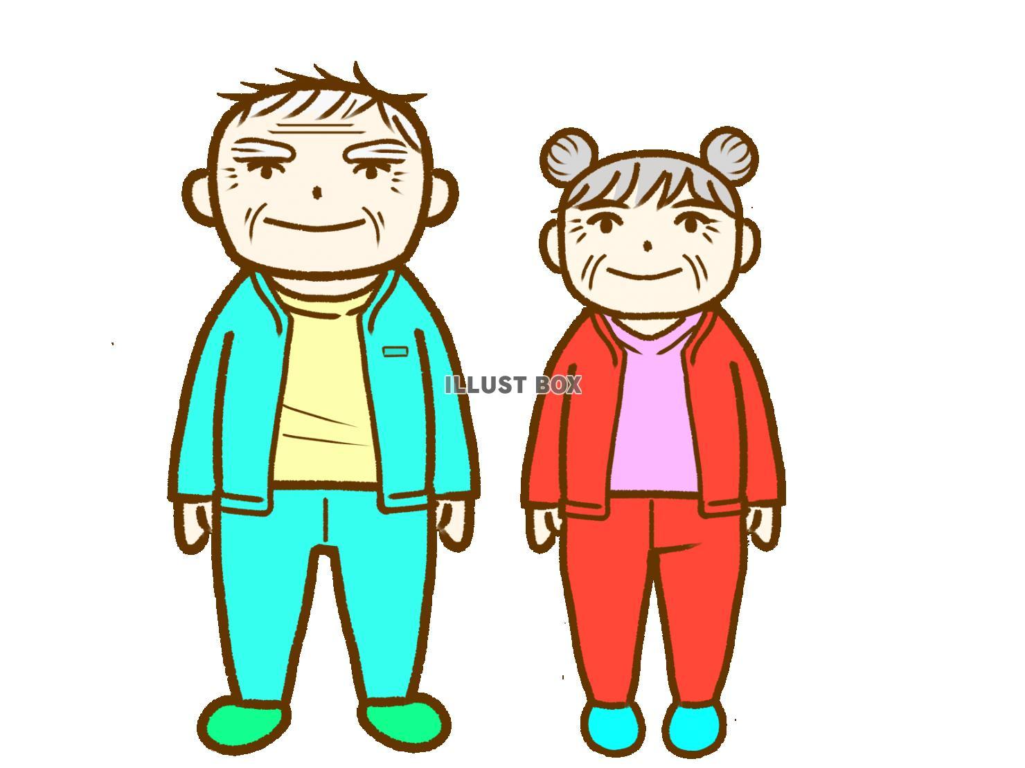 無料イラスト おじいさんとおばあさん02