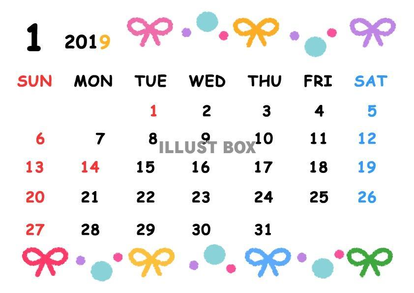 無料イラスト 2019年 可愛いラインカレンダー