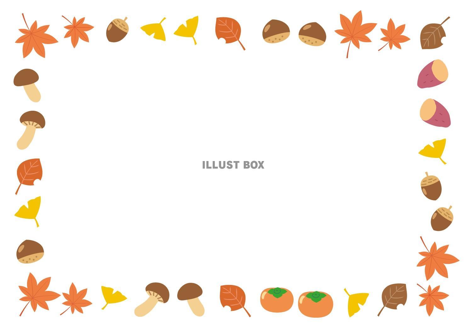 無料イラスト かわいい秋のフレーム