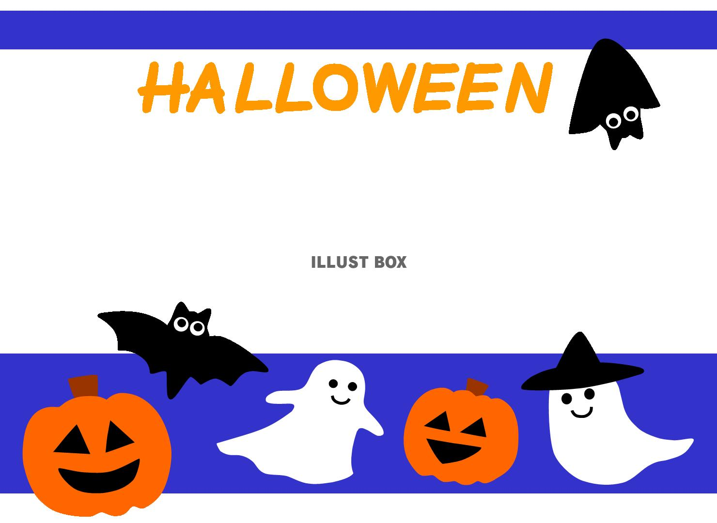 無料イラスト ハロウィンの仲間たちのフレーム1かぼちゃおばけ