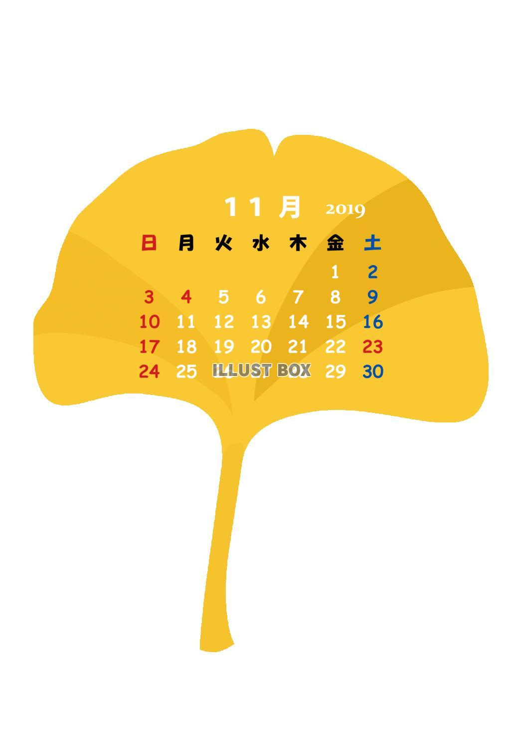 カレンダー 素材 壁紙 イラスト無料