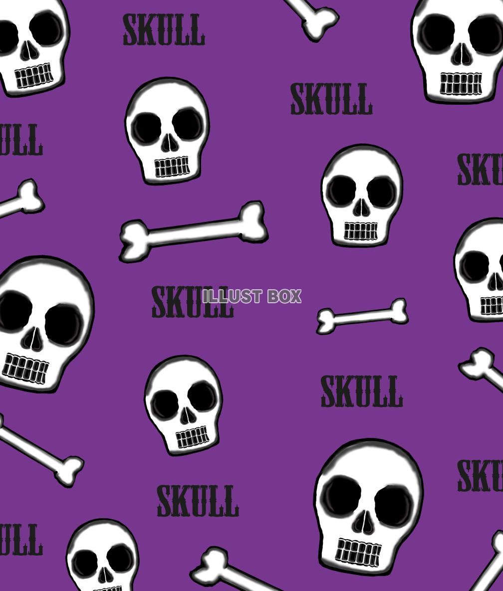 無料イラスト 髑髏の壁紙 紫 Png