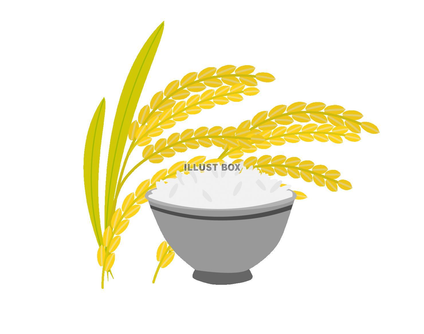 無料イラスト お米とご飯のイラスト