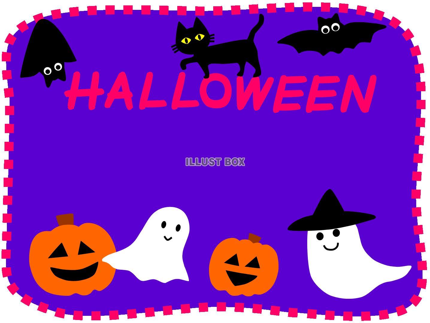 無料イラスト ハロウィンの仲間たちのフレーム4かぼちゃおばけ
