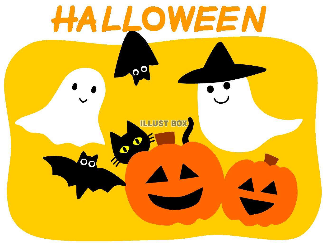 無料イラスト ハロウィンの仲間たちかぼちゃおばけこうもり猫