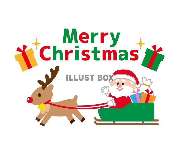 無料イラスト サンタクロースとトナカイのクリスマスイラスト