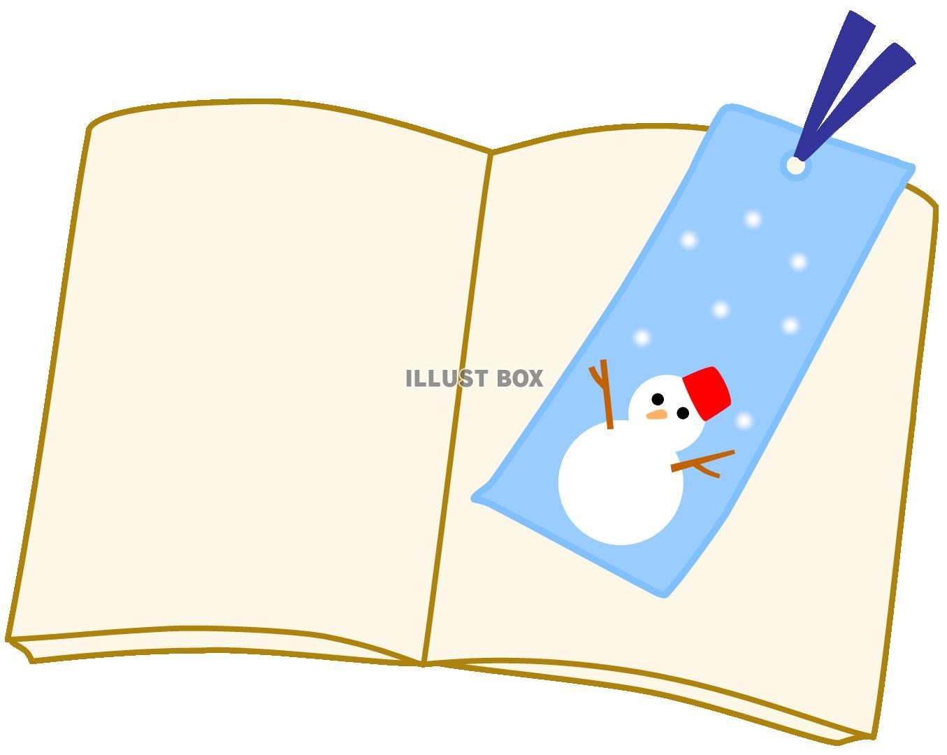 無料イラスト 読書 冬本しおり雪だるまメッセージ図書